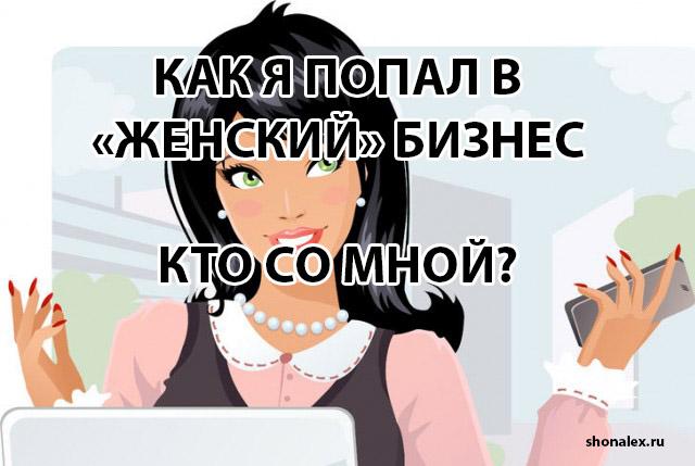 орифлейм