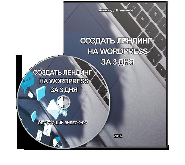http://shonalex.ru/wp-content/uploads/2016/09/DVD007-1.png