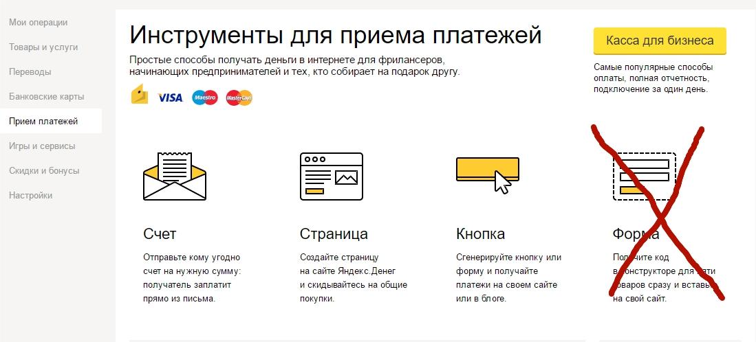 как фрилансеру получить деньги в украине